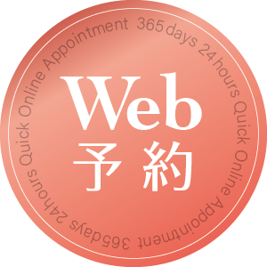 Online Appointment / Booking WEB予約 ウェブ予約